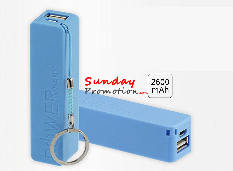 Best Small Power Bank for Promotion Cheap Power Bank Online