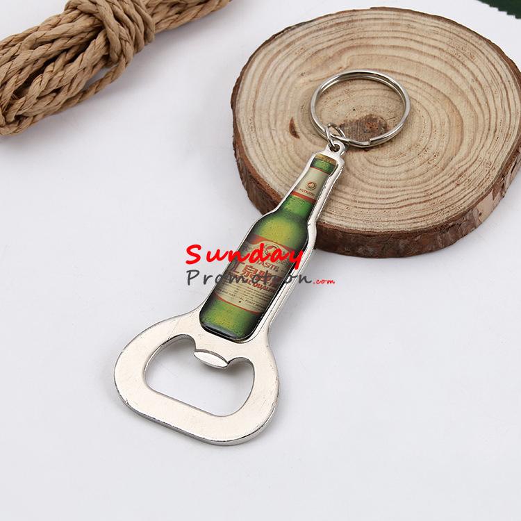 custom bottle opener keychain for beer metal bottle shape. Black Bedroom Furniture Sets. Home Design Ideas