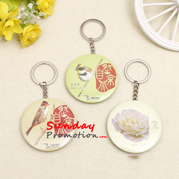 Personalized Beer Opener Keychain for Promotion Tin Plate 50mm