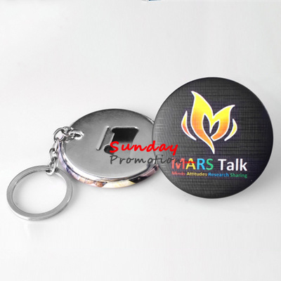 Custom Keychain Bottle Opener with Print Tin Plate 58mm