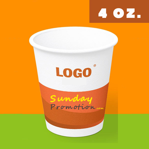 Custom Disposable Paper Cup Full Color Print - 4 oz