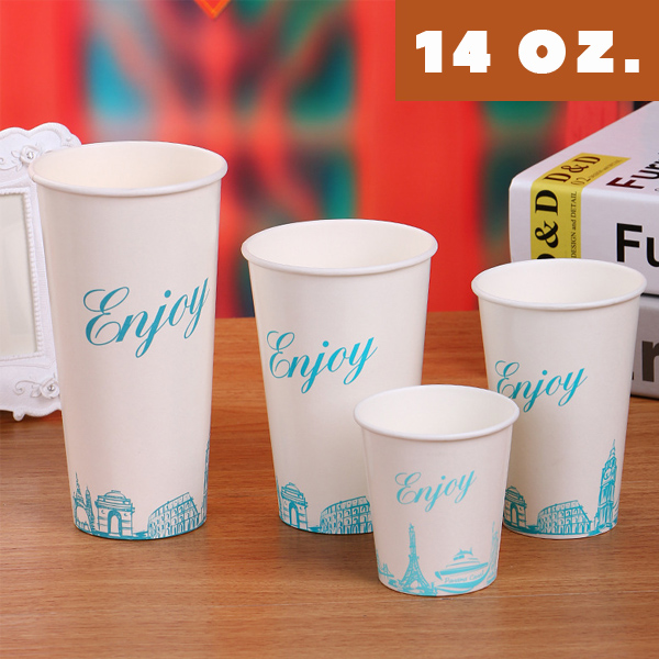 Custom Disposable Paper Cup Cold/ Hot Cup - 14 oz.