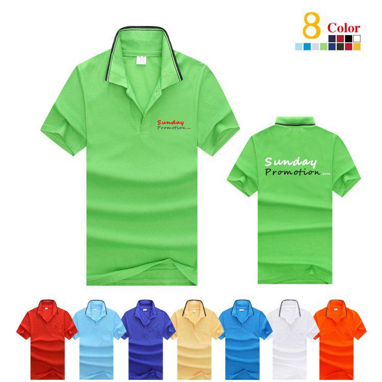 reputable site 40a08 5a22d 35% Cotton Black Trim Custom Polo Shirts with Logo